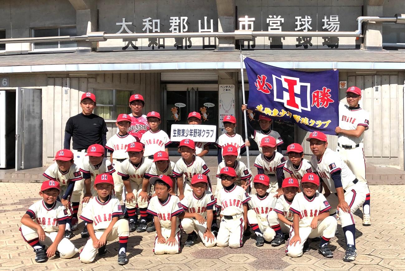 低学年学童郡山大会〜1回戦・2回戦突破!|2019.9.23