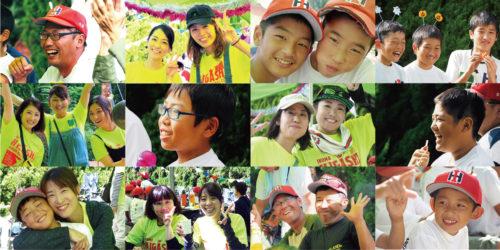 楽しさ熱盛!山麓合宿2019|2019.10.4~5