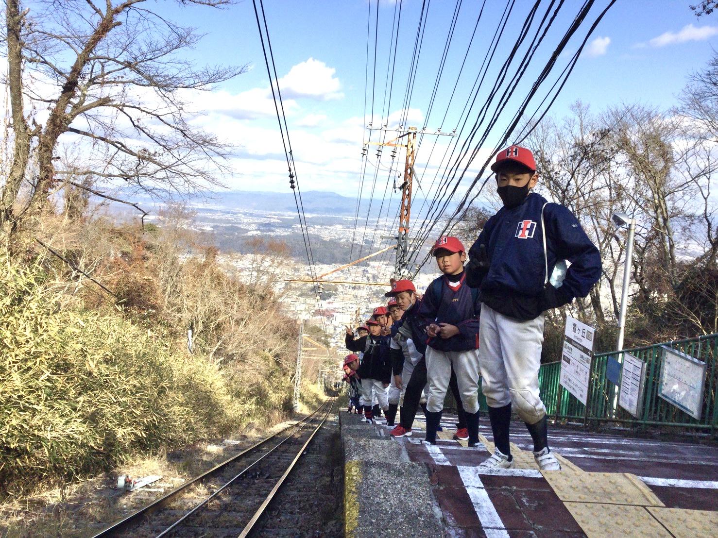 【Aチーム】生駒登山トレーニング|2021.1.30