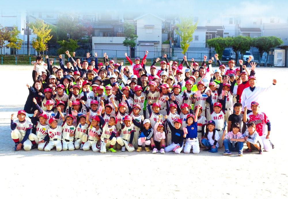 楽しさ熱盛!親子ソフトボール大会|2019.11.4